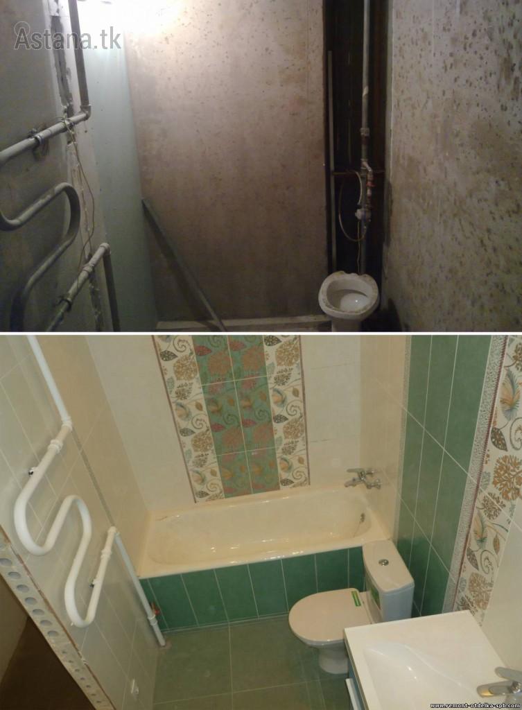 Ремонт ванной комнаты под ключ и частично. Теперь вам не при - Astana.tk