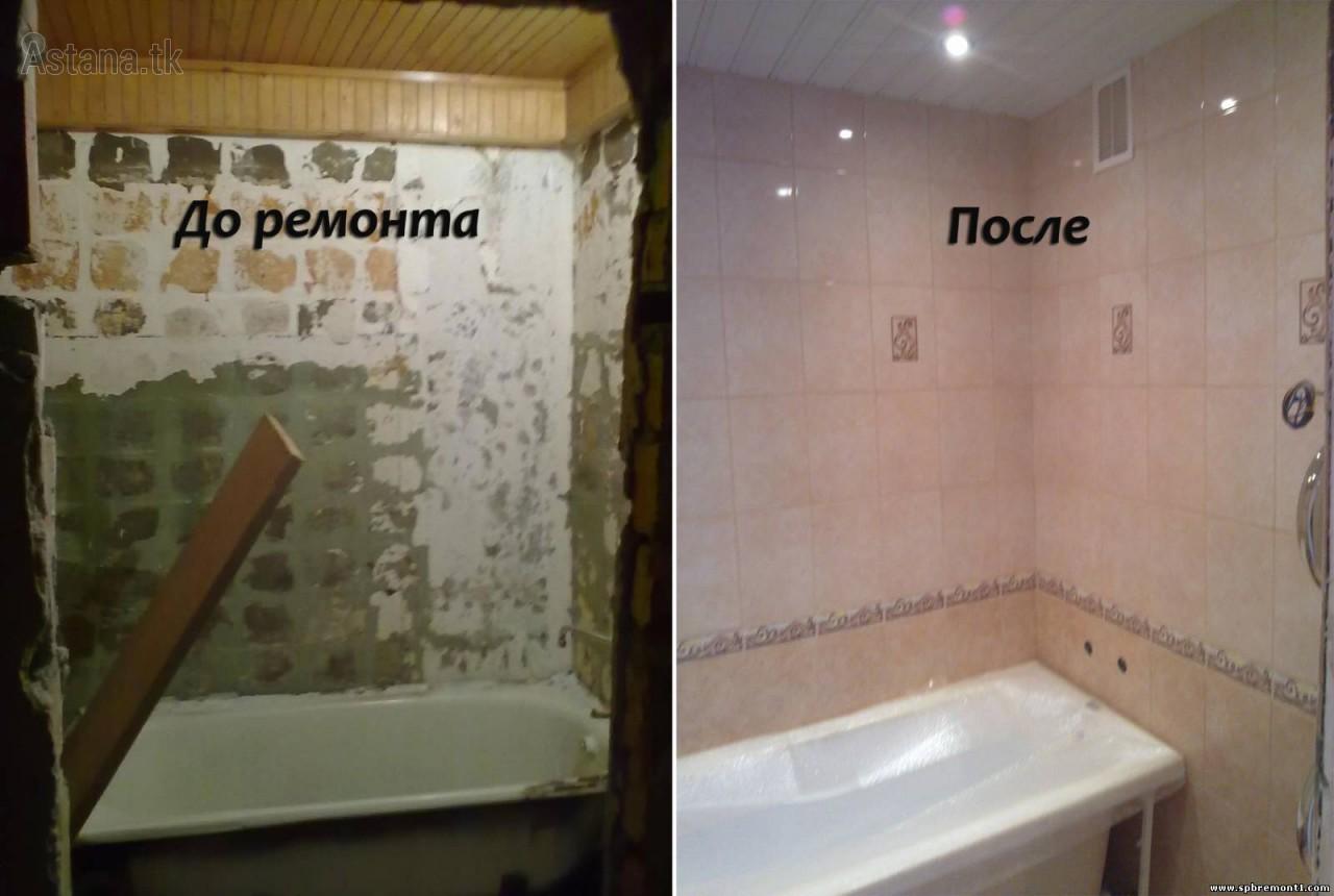 Ремонт своими руками до и после фото